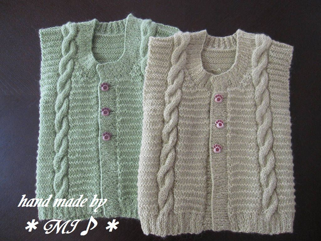 二歳用『縄編み模様のベスト』