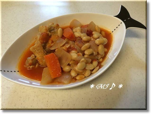 『手羽元と大豆のトマト煮込み』