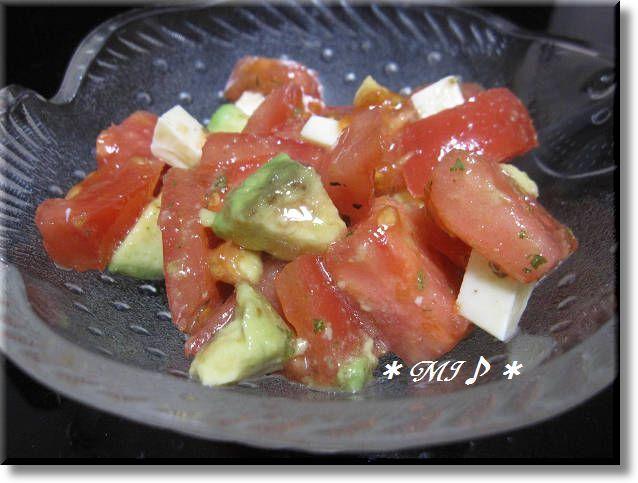 『青のり風味のトマトサラダ』