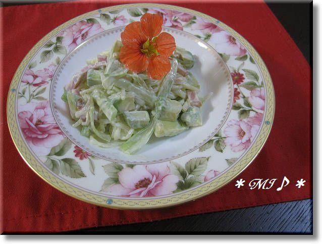 『春雨のアボカドサラダ』