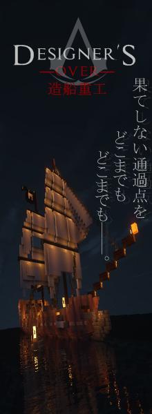 造船重工1