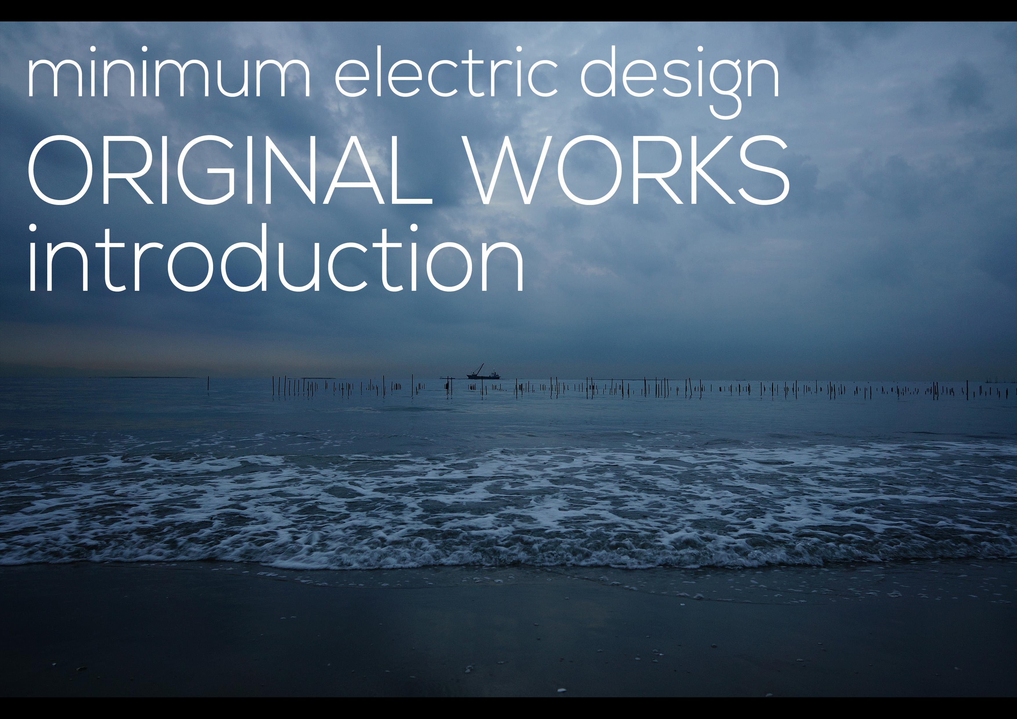 ORIGINAL WORKS introduction (C87頒布)