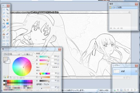 録画したアニメの画像をキャプチャーしたいな