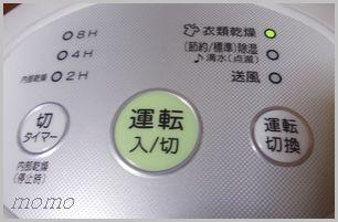 DSCN3093brog.jpg