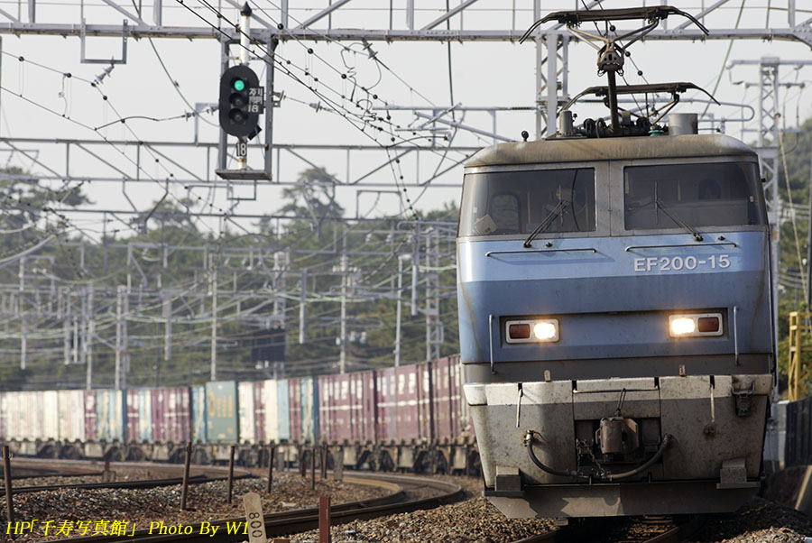 fef200061201