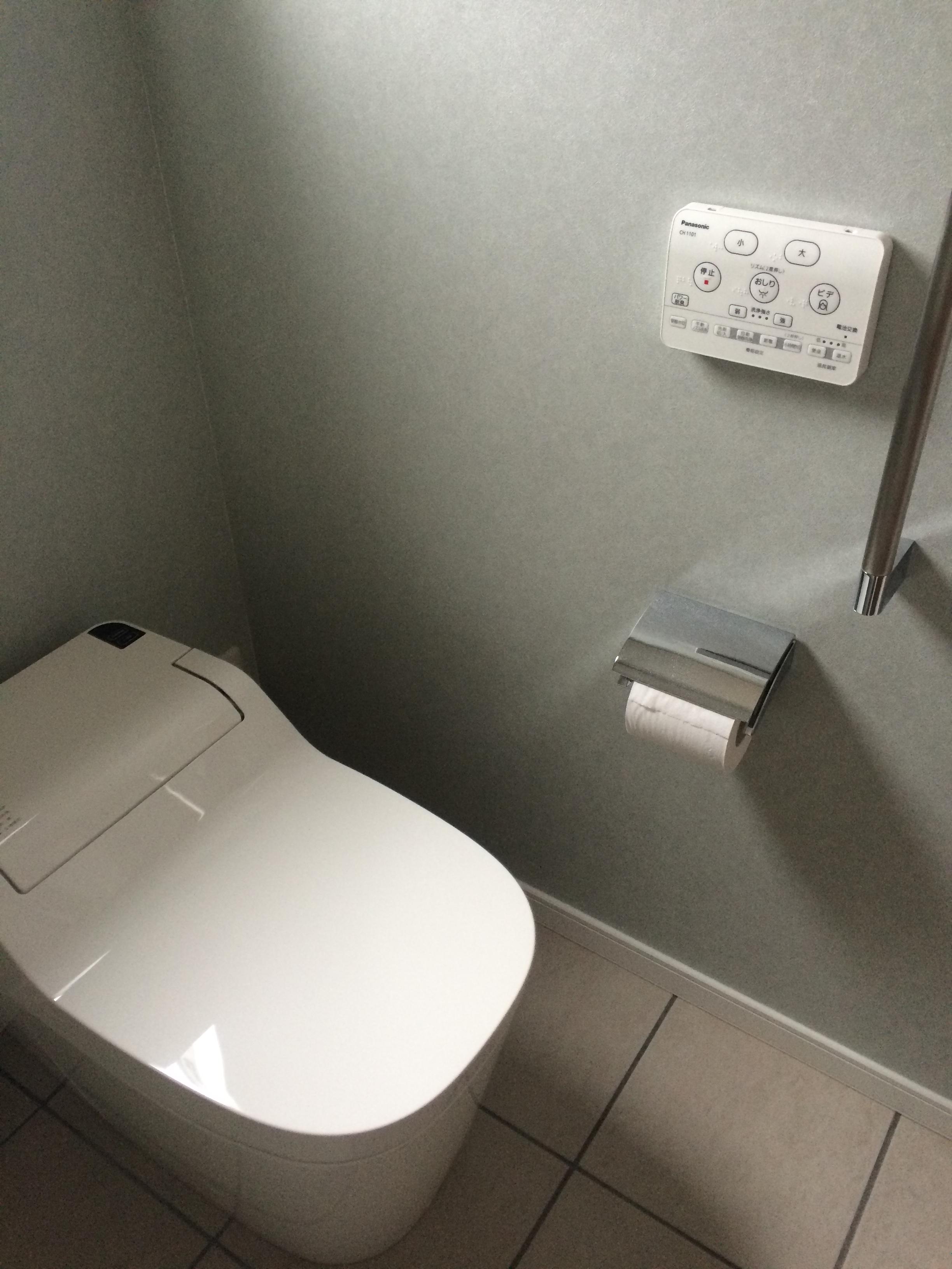 WEB内覧会】無駄に広いw【トイレ】