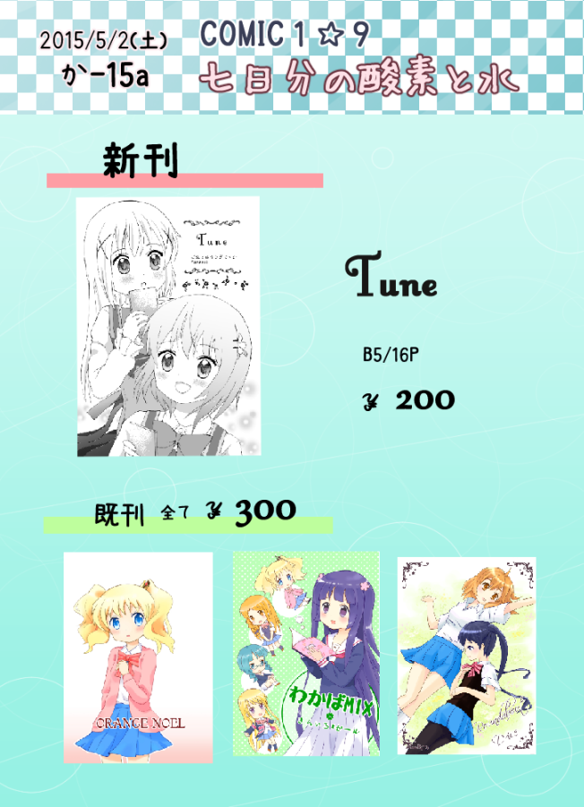 201505011923093a1.png