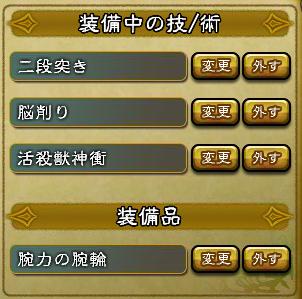 キャプチャ 7 29 saga10