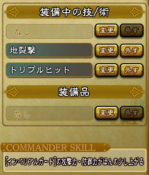 キャプチャ 7 30 saga12