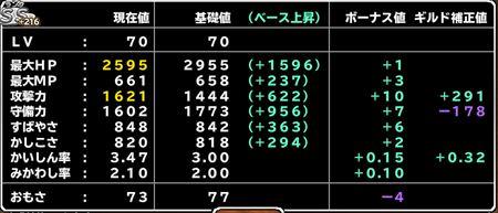 キャプチャ 8 1 mp4-a