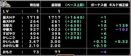 キャプチャ 8 1 mp8-a