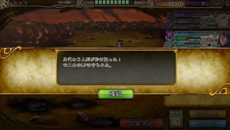 キャプチャ 8 1 saga12-a