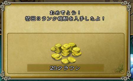 キャプチャ 8 1 saga15-a