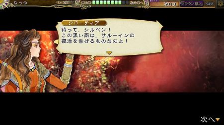 キャプチャ 8 13 saga10