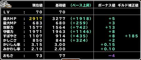 キャプチャ 8 14 mp4-a