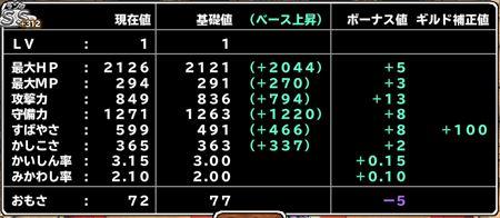 キャプチャ 8 14 mp8-a