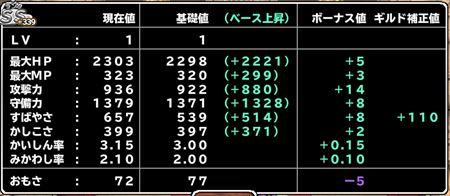 キャプチャ 8 16 mp8-a