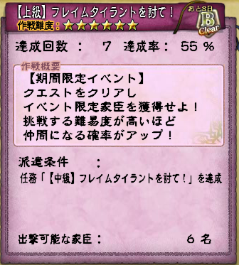 キャプチャ 8 19 saga1