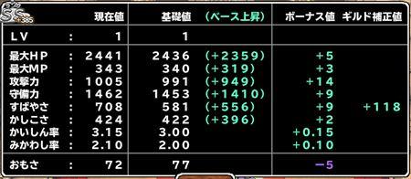キャプチャ 8 18 mp29-a
