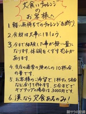 s-IMG_4047.jpg