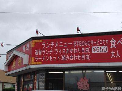 s-IMG_4392.jpg