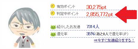 20150208153033e29.png