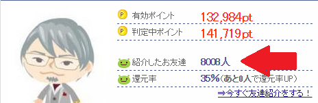 201503241438200f0.png