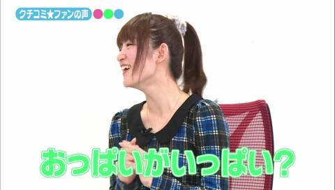 バンダイチャンネルのこのアニメ、絶対に見てください。#7(ゲスト:小松未可子)