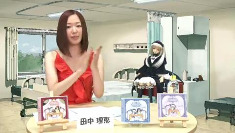 【出演:田中理恵】ローゼンメイデンTV3