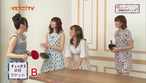 リスアニ!TV スフィア目利き力チェック2014