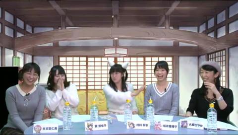 TVアニメ「えとたま」ニコニコ生放送 干支~ク!第4弾