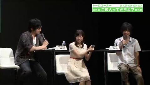「月刊少女野崎くん」 2014.6.29 先行上映イベント ダイジェスト映像