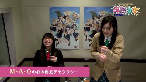 【響】EXIT TUNES PRESENTS ラジオ半熟少女・第七回【M・A・O&松井恵理子】