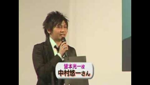 東京国際アニメフェア2008 絶対可憐チルドレン