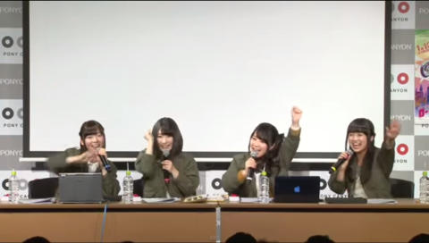 TVアニメ「ローリング☆ガールズ」ニコニコ生放送【ロリガツアーズ! 旅の思い出 Page02】