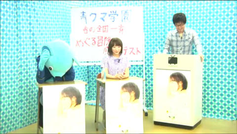 【ゲスト:堀江由衣 MC:鷲崎健】ニューシングル発売記念特番・Nステ イウィズミー