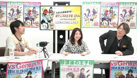 たまらん生放送だな!「新テニスの王子様 OVA vs Genius10」発売記念ニコ生特番第4弾!
