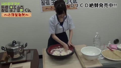 WEBラジオ隔週配信野崎くんDJCD~小澤製麺所~