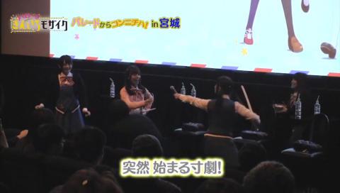 【イベント】「ハロー!!きんいろモザイク」パレードからコンニチハ!in宮城