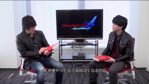 「デビル メイ クライ 4 スペシャルエディション」声優対談映像(パート2)