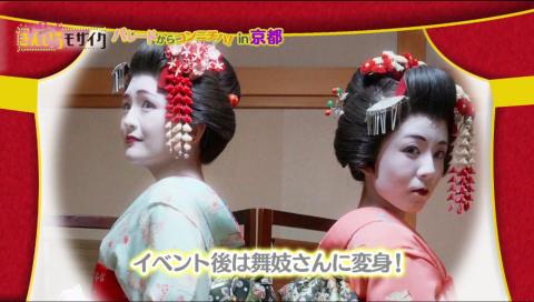 【ハロー!!きんいろモザイク パレードからコンニチハ!in京都】