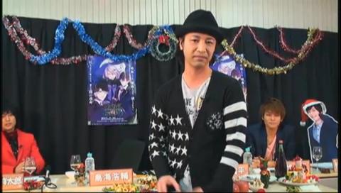 【無料試聴】オトメイトチャンネル#9(12/25放送)