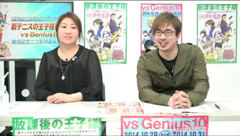 今日のニコ生もガンガン行くよ! 「新テニスの王子様 OVA vs Genius10」発売記念ニコ生第5弾!