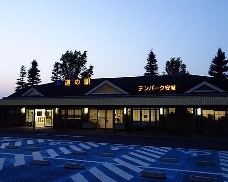 2015issyu14_02.jpg