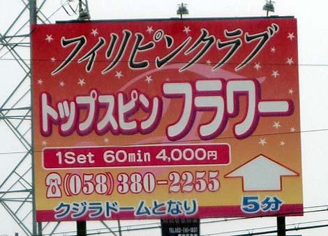 2015issyu22_02.jpg