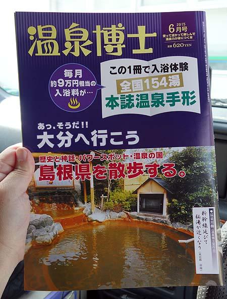 2015issyu32_15.jpg
