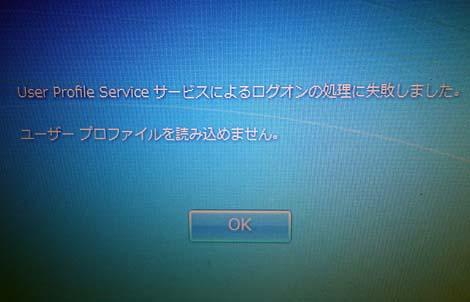 2015issyu48_09.jpg