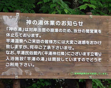 2015issyu58_02.jpg
