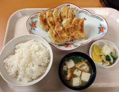 fukumitsu3.jpg