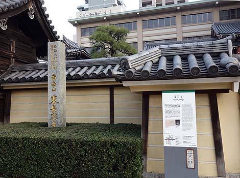 fukuoka_daibutsu0.jpg